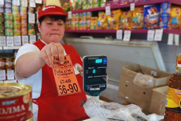 Поляки скупают российские продукты