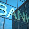 Ждать ли новых потрясений в банковском секторе?