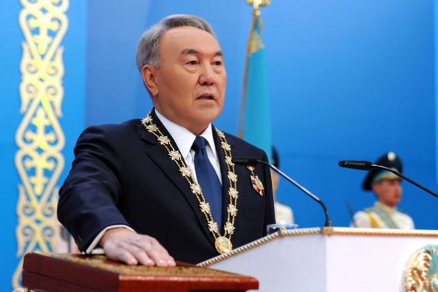 Нурсултан Назарбаев принес присягу народу страны