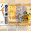 Выпущена новая банкнота номиналом 1 тыс тенге