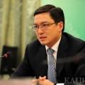 Данияр Акишев не исключает снижения базовой ставки