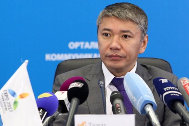 Наложен арест на имущество Талгата Ермегияева