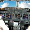 Около 70 нарушений выявила Авиационная транспортная прокуратура