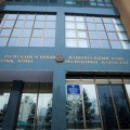 ВКазахстане усилят надзорные полномочия Нацбанка