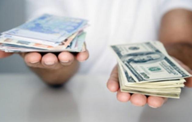 Курс доллара в обменных пунктах Алматы достиг 184,5