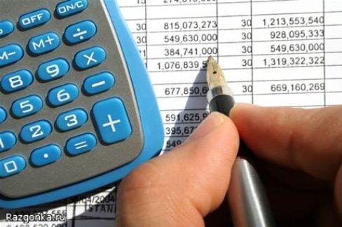Четверть налогов госбюджета приходится на Алматы