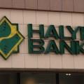 Доход Народного банка вырос на 49,8%