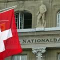 Швейцария сократила вложения в нефтяные компании США