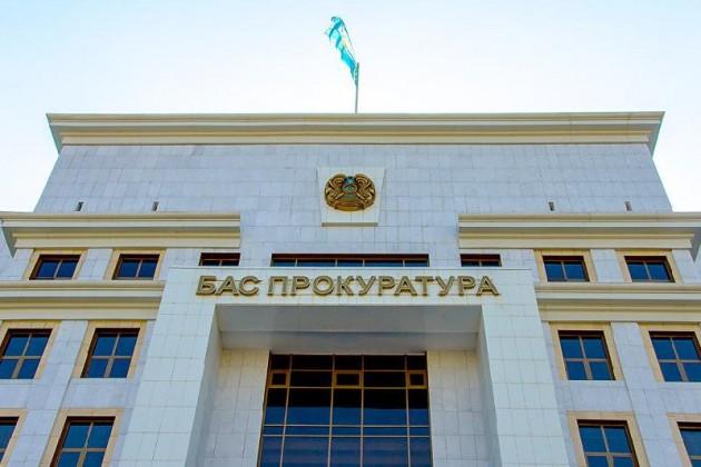 Кайрат Кожамжаров назначил новых прокуроров