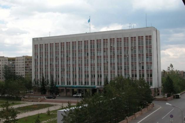 Назначение в акимате Карагандинской области