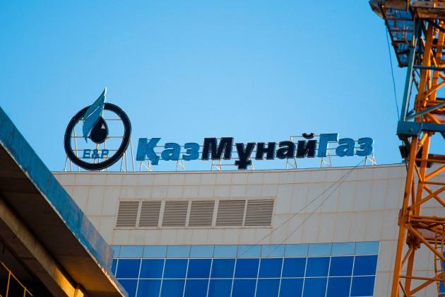Несколько вице-президентов КМГ будут уволены