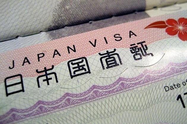 Япония упростила порядок подачи заявлений навизу для казахстанцев