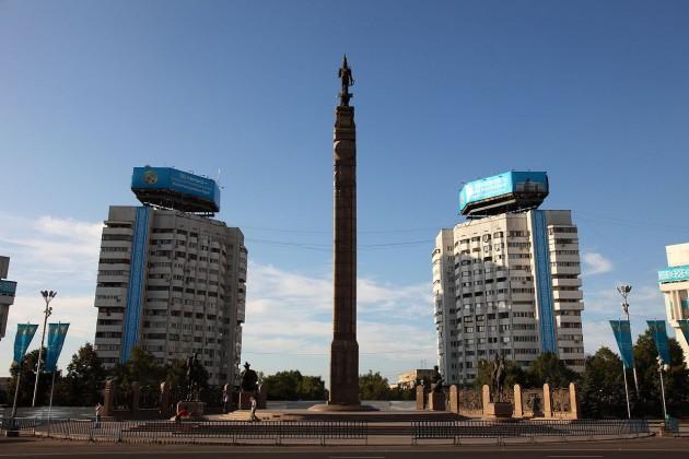 Алматы – самый счастливый город Казахстана