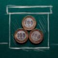 Активы страхового сектора Казахстана достигли 1 трлн тенге
