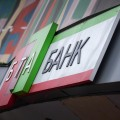 Чистая прибыль БТА Банка за год снизилась на 6,9%