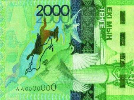 Выпущена новая банкнота номиналом 2 тыс. тенге