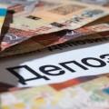 Крупные банки снизили ставки подепозитам втенге