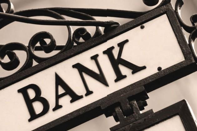 Китайские компании создают вГрузии банк скапиталом $1млрд