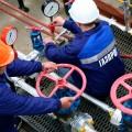 РФ сократила поставки газа в Германию