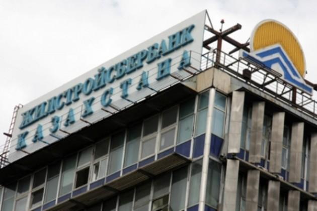 Известны имена руководителей ЖССБ, не вернувших жилье