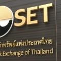 Фондовая биржа Таиланда подаст заявку на криптовалютную лицензию