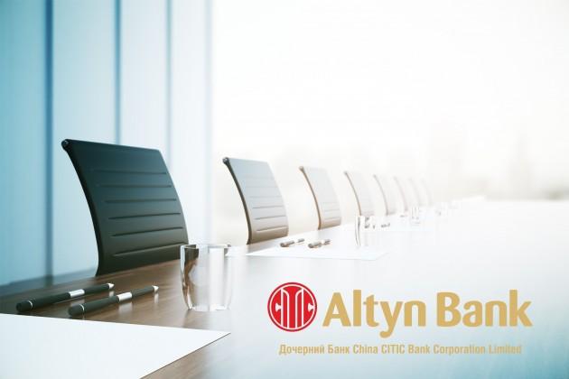 Fitch подтвердило рейтинг Altyn Bank