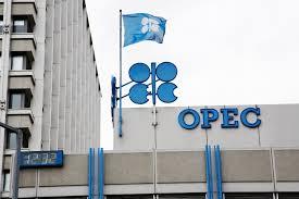 ОПЕК: мировая экономика зависит от центробанков