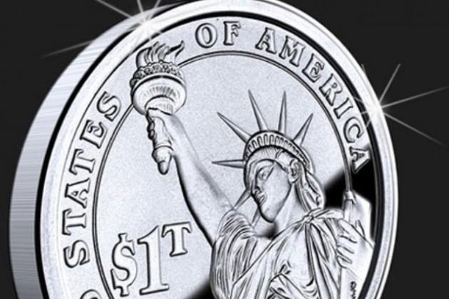 Монеты в $1 триллион не будет