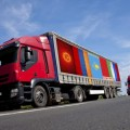 ЕАЭС иКитай подписали соглашение оторгово-экономическом сотрудничестве