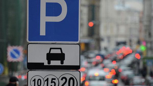 ВАстане в2019году откроют 10тысяч платных парковок