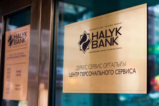Fitch повысило рейтинг Народного банка РК