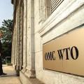 Когда будет известно о сроках вступления РК в ВТО?