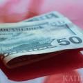Курс доллара на KASE за сутки почти не изменился - 378,99 тенге