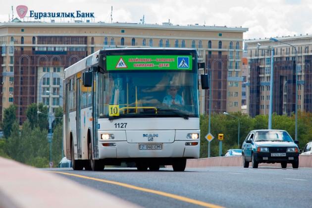 В Астане внедряют карточную систему оплаты проезда
