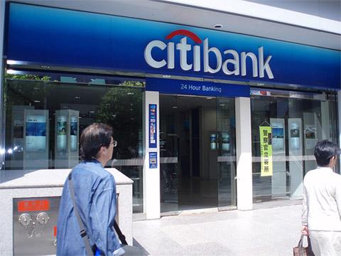 Ситибанку запретили принимать депозиты физлиц
