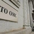 Импортные пошлины в ВТО будут ниже, чем в ЕАЭС