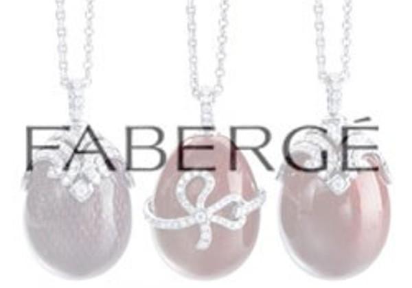Бренд Faberge продан за $142 млн.