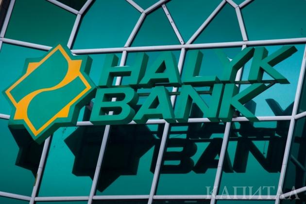Лучшим банком Казахстана назван Народный Банк