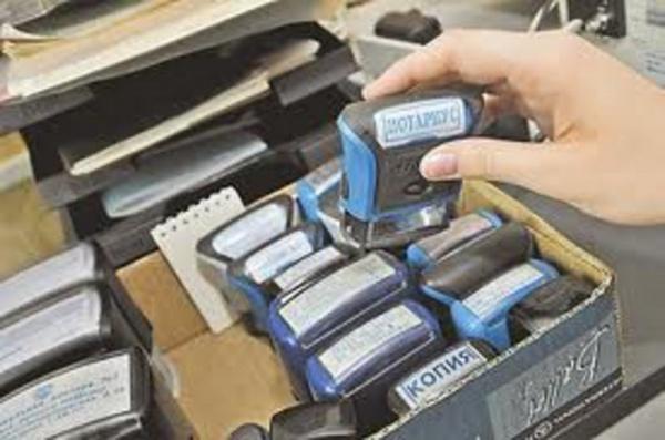 Около 3,5 тыс. фирм-«однодневок» выявлено в Караганде