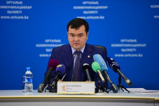 Женис Касымбек будет защищать права инвесторов