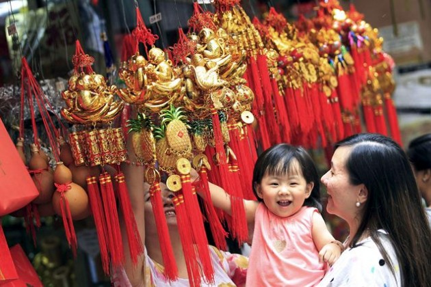 Китай представил план снижения налоговой нагрузки для граждан