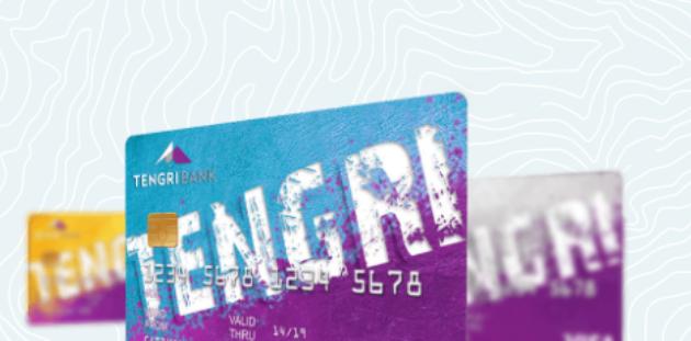 Tengri Bank сможет выпускать платежные карты