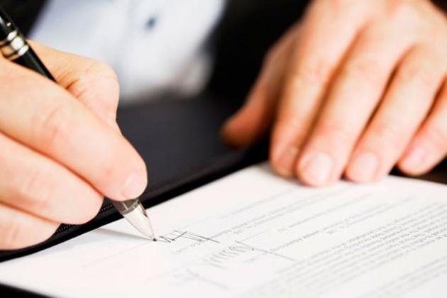 Президент РК подписал указы о назначениях