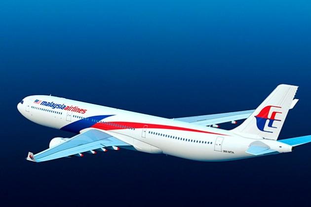 Пропавший Boeing был угнан