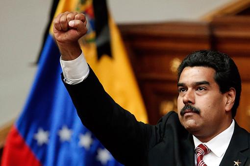 Николас Мадуро стал президентом Венесуэлы