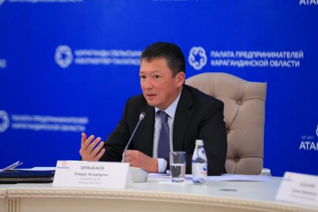 Тимур Кулибаев: Ввопросах налогообложения должен быть честный диалог