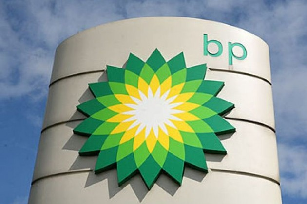 British Petroleum продаст свою долю