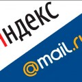 Прибыль Яндекс и Mail.ru уверенно идет вверх