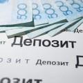 Казахстанцы наращивают депозитную подушку безопасности