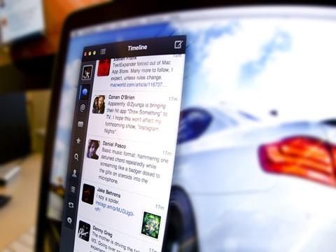 Twitter работает над музыкальным приложением